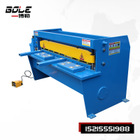 [01-28]guillotine cutter for sale[01-28]