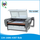 [01-22]laserstar engraving machine for sale[01-22]